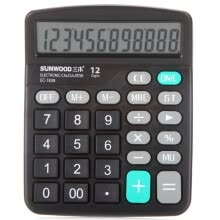 875065887-Sunwood (SUNWOOD) EC-1841 business voice calculator gift pool on JD