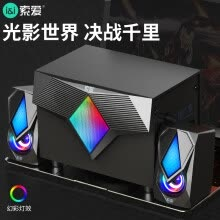 -Sony Ericsson soaiy SA-L15 Bluetooth Desktop Computer Speaker Game Audio Subwoofer 2.1 Multimedia Small Audio Jedi Survival Speaker Eat Chicken Speaker on JD