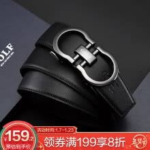 -Golf GOLF first layer of leather men's belt trend fashion belt men's automatic buckle belt boutique belt gift box 5U489420J black gun extension 130CM on JD