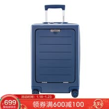 -Diplomat suitcase with one click to open front lidden chassis business travel trolley case universal wheel suitcase TSA code lock TC-9152 gray 20 inches on JD