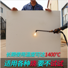 other-lab-supplies-Eco friendly ceramic fiberboard standard type aluminum silicate fiberboard low heat conduction high temperature fireproof board he on JD