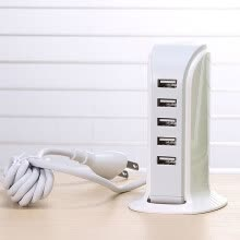 -5 USB Ports Wall Charger Vertical Stand Desktop USB Hub Adapter Charging Station Multi Port Wall Portable Mobile Phone Charger on JD