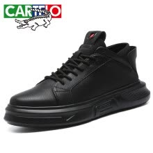 -Cartier crocodile (CARTELO) Korean version of the trend of men's shoes breathable leather shoes wear low-cut sneakers outdoor leisure shoes 8235 black 40 on JD