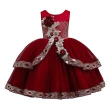 -Kids Girls Princess Bridesmaid Pageant Gown Birthday Party Wedding Dress on JD