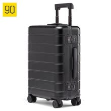 -90 points light frame suitcase large capacity light and silent universal wheel password lock boarding trolley case 24 inch cherry powder on JD