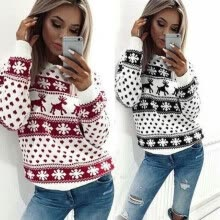 875061821-Autumn and Winter Christmas Coat Sweater Deer Print Christmas Sweater Ladies Sweater Ladies Christmas Sweater Christmas Costume Long on JD