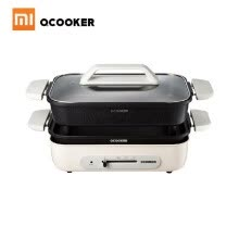 -Xiaomi OCOOKER Pot Fryer Pan Grill Frying Non-stick Cooker Winter Party Cooking Kitchen Accessories Multifunctional Outdoor Barbec on JD