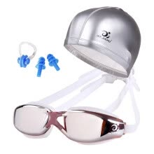 -Swimming Glasses And Hat Equipment Set Ear Plugs Nose Waterproof Anti-fog Profes on JD
