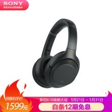 -Sony (SONY) WH-1000XM3 high-resolution wireless Bluetooth noise reduction headset (touch panel intelligent noise reduction long-term battery life) black on JD