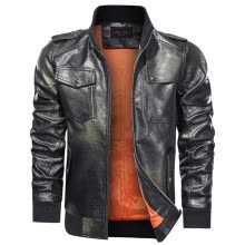 -Men's Fashion Jacket Pure Color Zipper Stand Collar Imitation Leather Coat Tops on JD