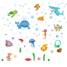 -DIY Removable Underwater world Wall Decal Family Home Sticker Mural Art Home on JD