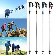 -Durable Adjustable Anti Shock Hike Trekking Walking Cane Stick Crutch on JD