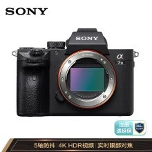 -Sony (SONY) Alpha 7 III body (a7M3/A73/ILCE-7M3) full-frame micro-single digital camera (about 24.2 million effective pixels 5-axis anti-shake) on JD