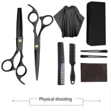 -Hairdressing Scissors Kit Barber Salon Professional Hair Cutter Comb Tail Cape on JD