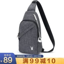 -Playboy chest bag men's canvas shoulder bag student trendy bag youth casual waist bag messenger bag men's small backpack bag gift for father husband boyfriend black on JD