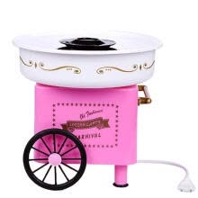 others-Sunisery Mini Cotton Candy Makers Portable Electric Marshmallows Machine on JD