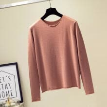 -Women Autumn Tops Fashion Korean Style Wild Loose Candy Color Thin Slim Knitted Top T-Shirt Comfortable And Breathable on JD