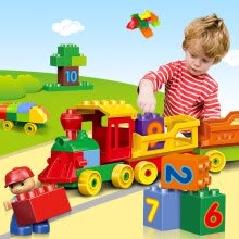 -Lego digital small train assembles toy boy the 1-2-3-6 years of age children large particles on JD
