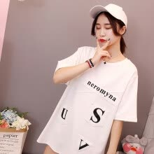 62697caeee Discount t shirt style with Free Shipping – JOYBUY.COM