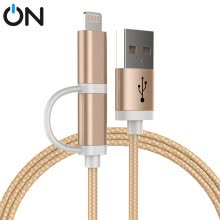 -ON Android Apple 2-in-1 USB cable mobile phone charger line iphoneX/XR/XsMax/8/7/plus/6/6s/ipad fast charge gold on JD