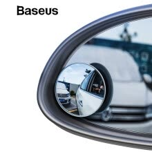 -Baseus Car Holder 2Pcs Rear View Mirrors 360 Degree Rotation Adjustable Blind Spot Mirror on JD