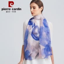 -Pierre Cardin silk scarf women 2019 spring and summer new high-grade silk scarf thin section summer sunscreen seaside travel Valentine's Day gift E12TM5703 orange red on JD