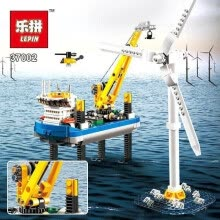 -Lepin 37002 Ideas Borkum Riffgrund Wind Turbine Legoing 4002015 Building Blocks Model Bricks DIY Toy Kid Toys Gifts on JD