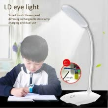 8750210-LED student eye protection folding bed head eye protection lamp small night light rechargeable lamp simple reading on JD