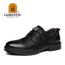 -LAORENTOU leather shoes men's suede leather outdoor leisure versatile comfortable low to help round head strap 87100329 black 41 on JD