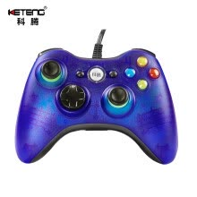 game-controllers-steering-wheels-Kraton D1A pc computer game controller usb TV ps3 live football double cable NBA2K18 Need for Speed ​​Neil Assassin creed Super Mario steam360 mobile phone handle on JD
