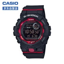 -CASIO watch G-SHOCK men's shockproof waterproof Bluetooth connection multi-function step-by-step high brightness automatic LED lighting watch GBD-800-1B on JD