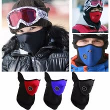 8750604-Winter Outdoor Windproof Neoprene Thermal Fleece Half Face Mask  Scarf Snowboard Snow Ski Motorcycle Bike Hiking Skateboard on JD