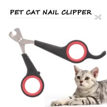 -Professional Pet Cat Nail Clipper Stainless Steel Scissors for Animals Cats on JD