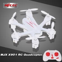 -MJX X800 2.4G 6Axis One Key 3D Roll Gravity Sensor RC Hexacopter White 2015 5R3T on JD