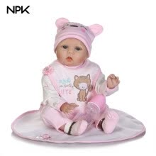 -Educational Toy 22in Reborn Baby Rebirth Doll Kids Gift Blond Hair Pink Kitty Diy Toy  B6C6V7U0 on JD