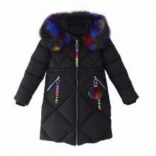 d9937371b Discount jackets 3 with Free Shipping – JOYBUY.COM