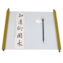 -Siaonvr Reusable Chinese Magic Cloth Water Paper Calligraphy Fabric Book 1.5m on JD