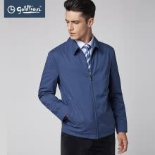 -Goldlion Men's Windproof Dark Jacquard Simple Lapel Jacket Men's Tibetan Blue XL on JD