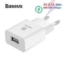 -Baseus Travel USB Charger Mobile Phone Charging adapter Eu Plug For iPhone iPad Samsung Xiaomi Phone Charger 2.1 A on JD