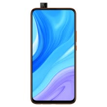 -Huawei HUAWEI enjoy 10 Plus ultra-high-definition full-screen front-mounted suspension lens 48 million ultra wide-angle AI three-shot 4GB+128GB sky environment on JD