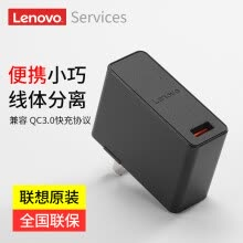 -Lenovo (Lenovo) original laptop charger Thinkpad X240 E475 T470 Zhaoyang E42-80 power adapter charging cable 20V3.25A 65W square mouth on JD