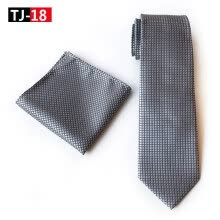 -Manufacturers Spot Direct Supply Sets Online Sales Explosive Style Elegant Atmosphere Suit Tie Pocket Towel Set on JD
