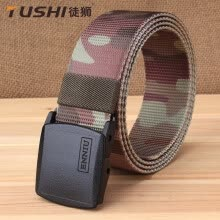 -Hypoallergenic outdoor climbing light nylon pants belt green belt smooth plastic steel camouflage belt on JD
