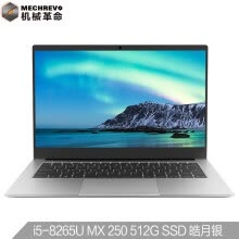 -Mechanical Revolution (MECHREVO) S1 Pro Intel Core i7 14-inch narrow frame thin and light notebook (i7-8565U 8G 512GSSD MX250 silver) on JD