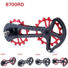 -MTB Mountain Bike Bicycle Rear Derailleur Pulley Wheel 8800RD/8700RD Durable on JD
