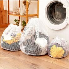 plastic-rubber-parts-Washing Machine Drawstring Mesh Net Bags Laundry Bag Large Thickened Wash Bags on JD