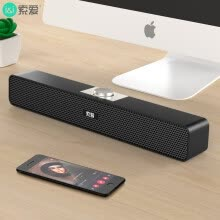 -Soaiy SA-A6 Bluetooth speaker audio computer mobile phone multimedia desktop notebook subwoofer audio portable mini audio on JD