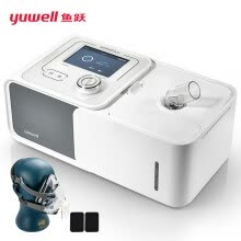 physiotherapy-units-Yu Yue 450/820 ventilator filter cotton on JD
