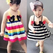 -Baby Girls Toddler Casual Dresses Clothes Newborn Summer Rainbow Striped Dress on JD