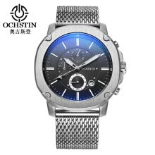 couple-watches-Augustus OCHSTIN multi-function three-eye running seconds calendar net with men's watch men's watch on JD